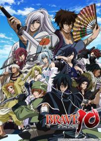 10 Bravos