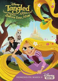 As Enroladas Aventuras da Rapunzel - 1ªTemporada