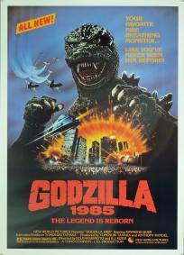 Godzilla 1985: A lenda renasce