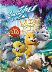 Zhu Zhu Pets - A Grande Aventura de Zhu