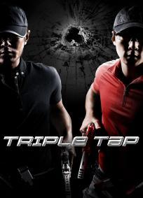 Triple Tap
