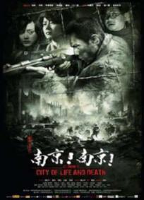 O Massacre de Nanquim