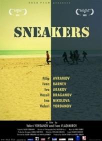 Kecove/Sneakers