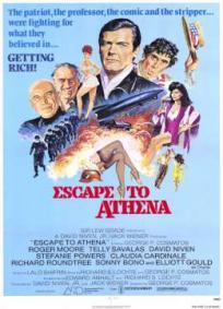 Fuga para Athenas