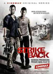 Strike Back - 2ª Temporada