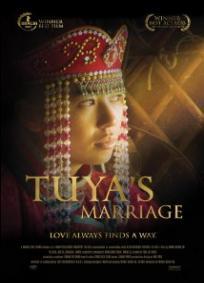 O Casamento de Tuya