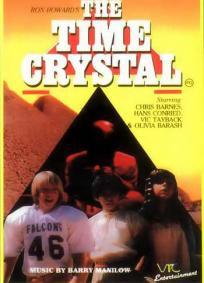 A Pirâmide de Cristal