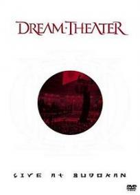 Dream Theater - Live at Budokan
