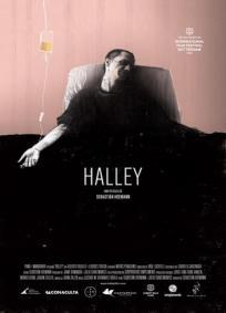 Halley (P)