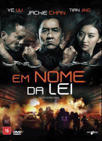 Em Nome da Lei (2013)