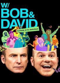 W/ Bob & David - 1ª Temporada