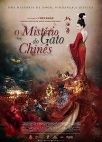 O Mistério do Gato Chinês