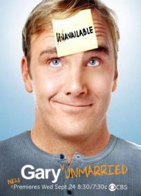 Gary Unmarried - 1ª Temporada
