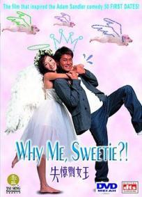 Why Me, Sweety?!