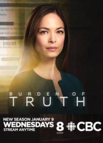Burden of Truth - 2ª Temporada