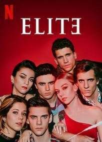 Elite - 2ª Temporada