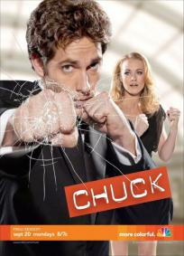 Chuck - 4ª Temporada