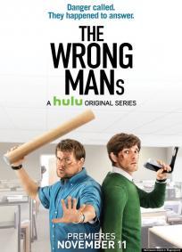 The Wrong Mans - 1ª Temporada