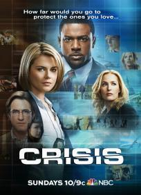 Crisis - 1ª Temporada