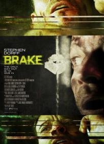 A Conspiração (2012)
