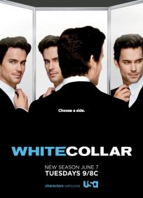 White Collar - 3ª Temporada