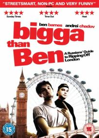 Bigga Than Ben