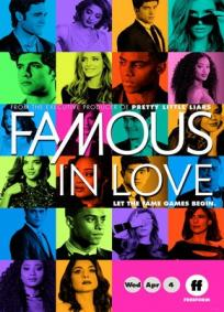 Famous in Love - 2ª Temporada
