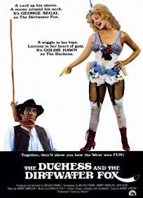 A Duquesa e o Vilão