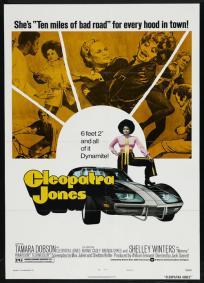 Cleópatra Jones