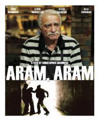 Aram, Aram