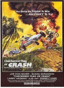 Crash (1977)