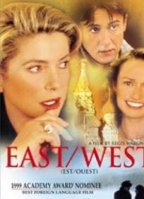 Leste|Oeste- Amor no Exílio