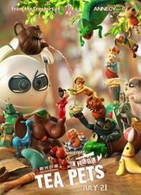 Aventura dos Brinquedos