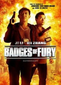 Dupla em Fúria | Badges of Fury