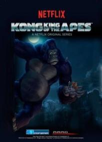 Kong: O Rei dos Macacos - 1ª Temporada