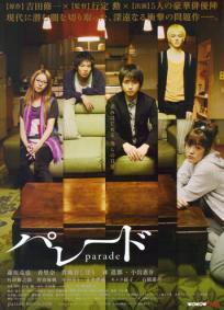 Parade (2009)