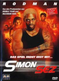 Busca Explosiva (1999)