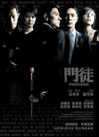 Golpe Sujo (2007)