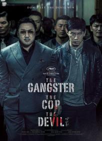 O Gângster, o Policial e o Diabo