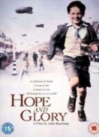 Esperança e Glória