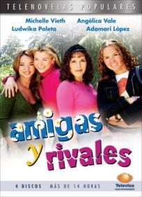Amigas e Rivais (2001)