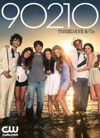 90210 - 3ª Temporada