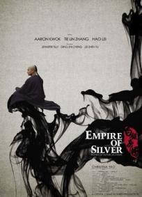 Império de Prata