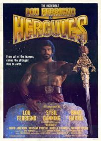 Hércules 87