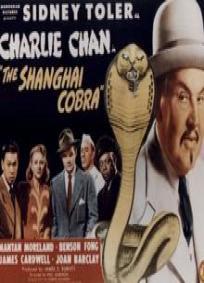 A Cobra de Shangai