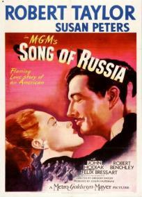 Canção da Rússia