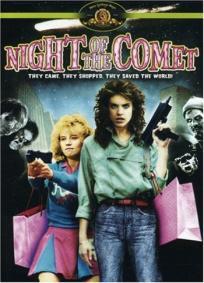 A Noite do Cometa