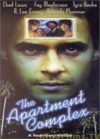 Apartamento 17