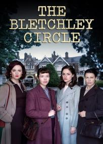 The Bletchley Circle - 1ª Temporada
