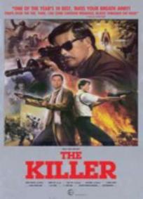 O Matador (1989)